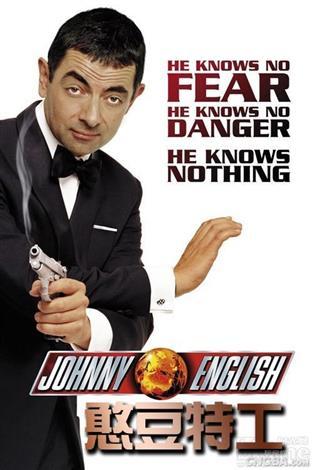 Johnny English - A Family Favourites Presentation