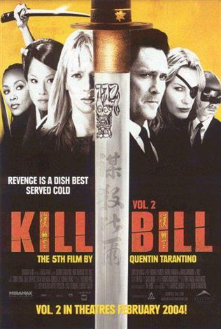 Kill Bill: Vol. 2 - The Great Digital Film Festival 2015