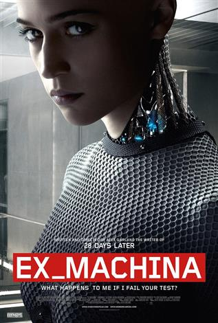 Ex Machina - The Event Screen