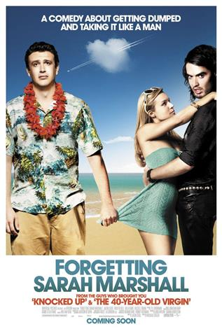 Forgetting Sarah Marshall - The Event Screen