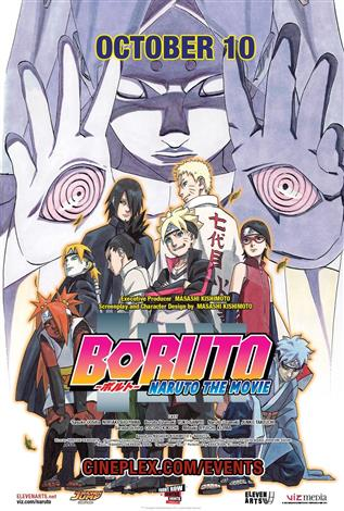 BORUTO: NARUTO THE MOVIE (Japanese w/e.s.t)