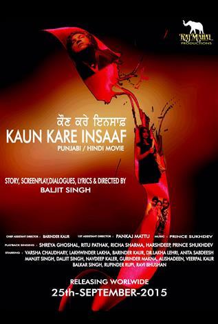 free movie Kaun Kare Kurbani