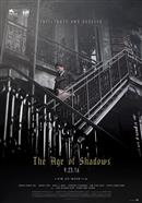 The Age Of Shadows (Korean w/e.s.t.)