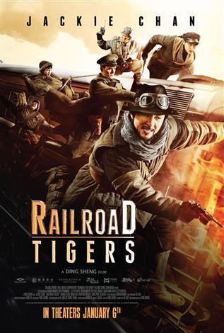 Railroad Tigers (Mandarin w/Chinese & English s.t.)