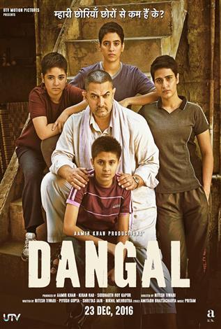 Dangal (Hindi w/e.s.t.)