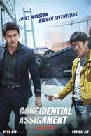 Confidential Assignment (Korean w/e.s.t.)