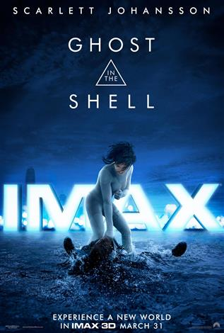 Ghost In The Shell: An IMAX 3D Experience®