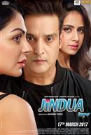 Jindua (Punjabi w/e.s.t.)