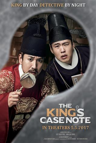The King's Case Note (Korean w/e.s.t.)
