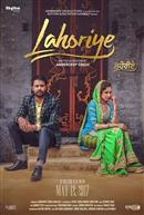 Lahoriye (Punjabi w/e.s.t.)