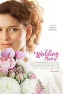 The Wedding Plan (Hebrew w/e.s.t.)