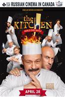 The Kitchen : World Chef Battle (Russian w/e.s.t.)