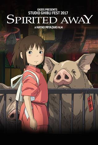Spirited Away - Studio Ghibli Anime Series