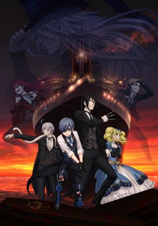 Black Butler: Book of the Atlantic (Japanese w/e.s.t.)
