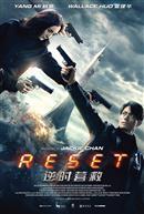 Reset (Ni Shi Ying Jiu) (Mandarin w/Chinese & English s.t.)