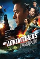 The Adventurers (Mandarin w/Chinese & English s.t.)