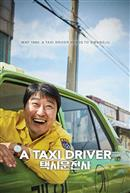A Taxi Driver (Korean w/e.s.t.)