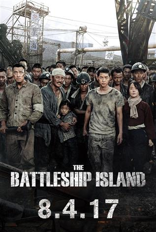 The Battleship Island (Korean w/e.s.t.)