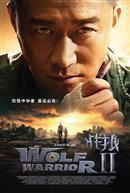 Wolf Warrior 2 (Mandarin & English w/Chinese & English s.t.)