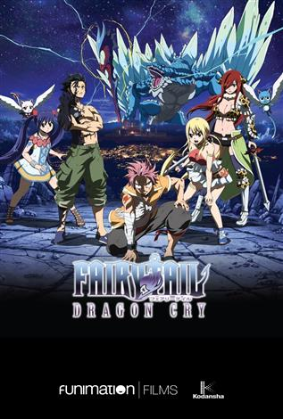 Fairy Tail: Dragon Cry (Japanese w/e.s.t.)
