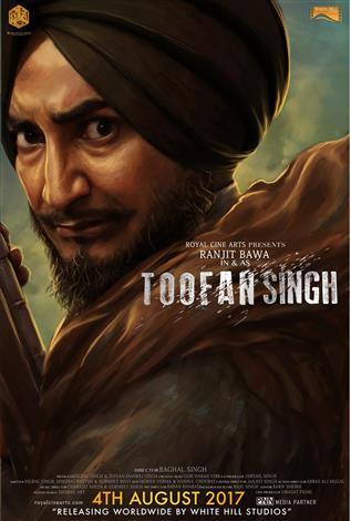 Toofan Singh (Punjabi w/e.s.t.)