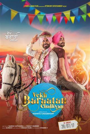 Vekh Barataan Chaliyaan (Punjabi w/e.s.t.)