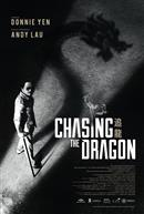 Chasing The Dragon (Cantonese w/Chinese & English s.t.)