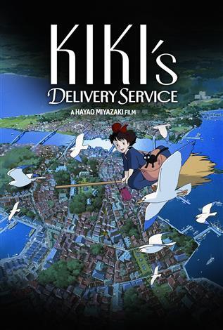 Kiki, la petite sorcière (Japonais avec s.-t.fr.) - séries animées du studio Ghibli