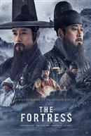 The Fortress (Korean w/e.s.t.)