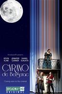 Cyrano de Bergerac - Broadway HD