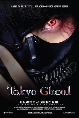 Tokyo Ghoul (Japanese w/e.s.t.)