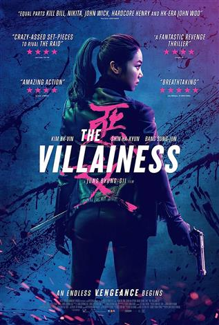 The Villainess (Korean w/e.s.t.) - Toronto After Dark Film Fest 2017
