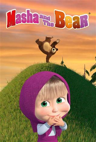 Masha and the Bear - Family Favourites