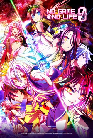 No Game, No Life Zero (Japanese w/e.s.t.)