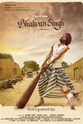 Bhalwan Singh (Punjabi w/e.s.t.)