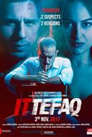 Ittefaq (Hindi w/e.s.t.)