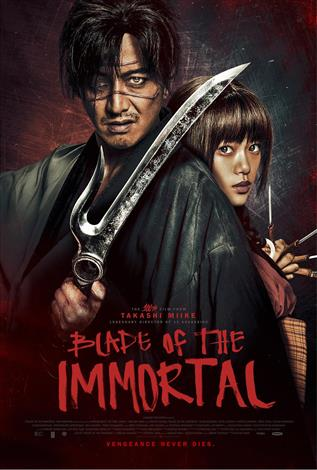 Blade Of The Immortal (Japanese w/e.s.t.)