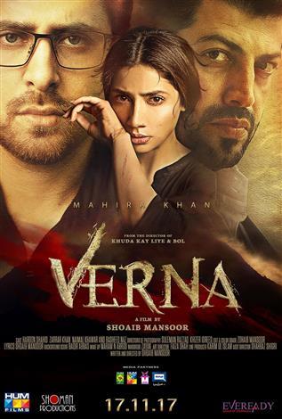 Verna (Urdu w/e.s.t.)