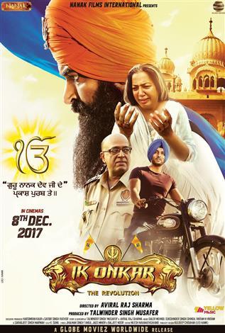 Ik Onkar (Punjabi w/e.s.t.)