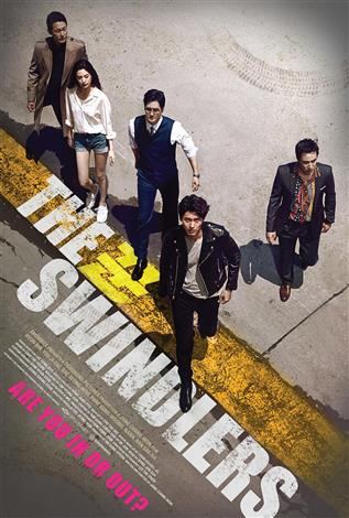 The Swindlers (Korean w/e.s.t.)