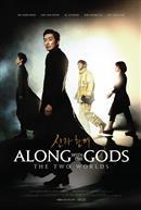 Along With The Gods (Korean w/e.s.t.)