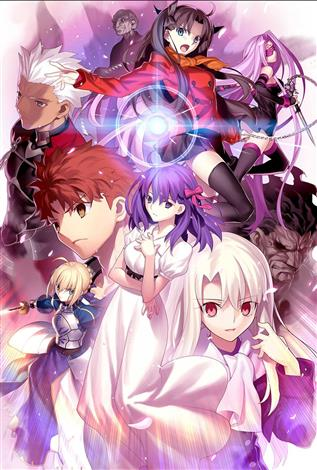 Fate/stay night [Heaven's Feel] I. presage flower (Japanese w/e.s.t.)