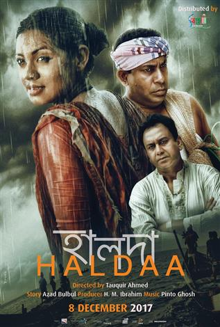 Haldaa (Bengali w/e.s.t.)