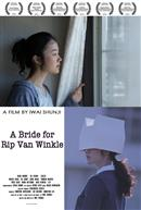 A Bride for Rip Van Winkle (Japanese w/e.s.t.)