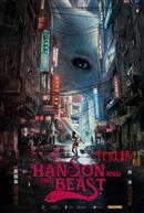 Hanson And The Beast (Mandarin w/Chinese & English s.t.)