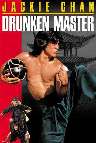 Drunken Master (Cantonese w/e.s.t.)