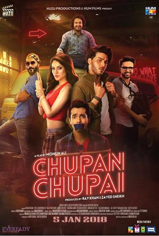 Chupan Chupai (Urdu w/e.s.t)
