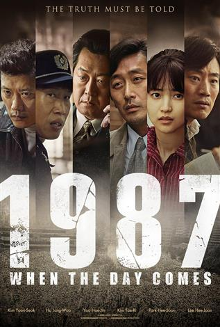 1987: When The Day Comes (Korean w/e.s.t.)