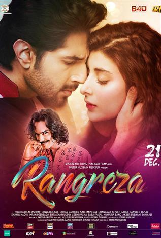 Rangreza (Urdu w/e.s.t.)