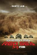 Operation Red Sea (Mandarin w/Chinese & English s.t.)